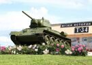 tank_t34.jpg