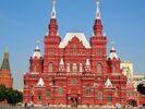 istoricheskiy_muzey_0.jpg