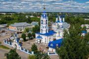 Иваново 1
